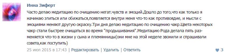 Зиферт